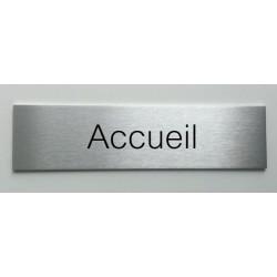 """Plaque de porte d'intérieur inox brossé """"Accueil"""" - 150x50 ou 200x50"""
