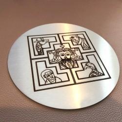 Plaque inox à personnaliser Diam150mm - Gravure laser